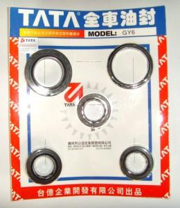 china motorcycle parts,china scooter parts,motocycle engine